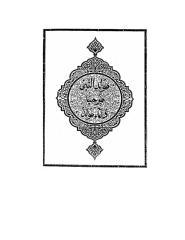 maulid diba'i (scan kitab).pdf