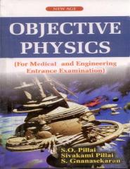 Physics objective QAs.pdf