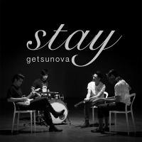 Stay  - Getsunova.mp3