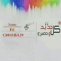 m_1482ucl1(١).mp3