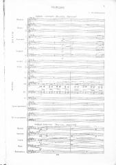 Рахманинов, Сергей - Мелодия.pdf