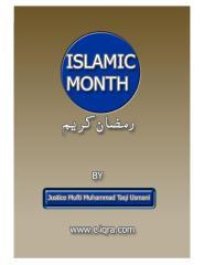 Month of Ramadhan.pdf