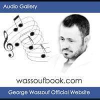 George Wassouf - Elsabr Tayb