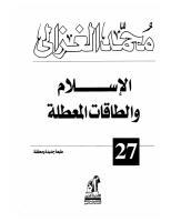 الشيخ محمد الغزالي الاسلام و الطاقات المعطلة.pdf