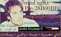 بدر الشعيبي - وش عيبي.mp3 - 4shared.com - تخزين ومشاركة الملفات عبر الإنترنت - تنزيل - uniqchiq8-92@hotmail.com Follow me @7modzgrt92.mp3