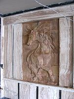 تابلو سفال نقش برجسته (اسب مینیاتوری )