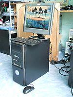 www.123nhanh.com: Máy bộ cũ máy vi tính cũ giá rẻ