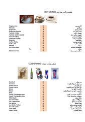 قائمة الطلبات - نسخة.docx