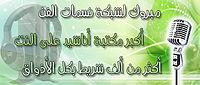 يا أقرب قريب محمد بشار.mp3