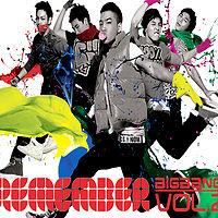 Bigbang - Hau Haru (Acoustic Ver.).mp3