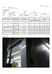8233_บ้านดุง2.pdf