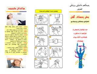 wwww22.pdf