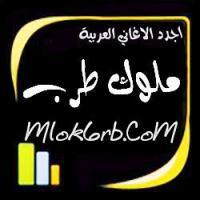 May.Abd.El.Aziz.Ft.Ashraf.Majed_Ghofranak.mp3