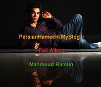 Mahmoud Ramtin Ft. Miad Rony Ft. Mahboos - Hadese (PersianHamechi).mp3
