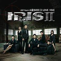 IRIS II - Soul Cry - I Love You.mp3