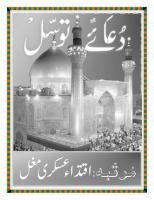 DuA Tawassul UrduB by IQTADA.pdf
