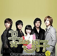 T- Max - Say Yes (Boys Before Flowers OST 2).mp3