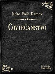 polickamov_covjecanstvo.epub