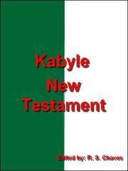 Algerian Holy Bible New Testament TOC PDF.pdf