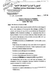 413-DCEIU-2015.pdf