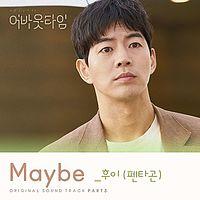 03. -LaguFrenzy- - Maybe.mp3